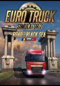 Euro Truck Simulator 2: Droga do Morza Czarnego