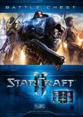 StarCraft 2 Battlechest (3 gry)